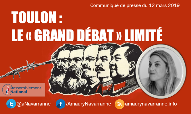 2019.3.12.comm.debat